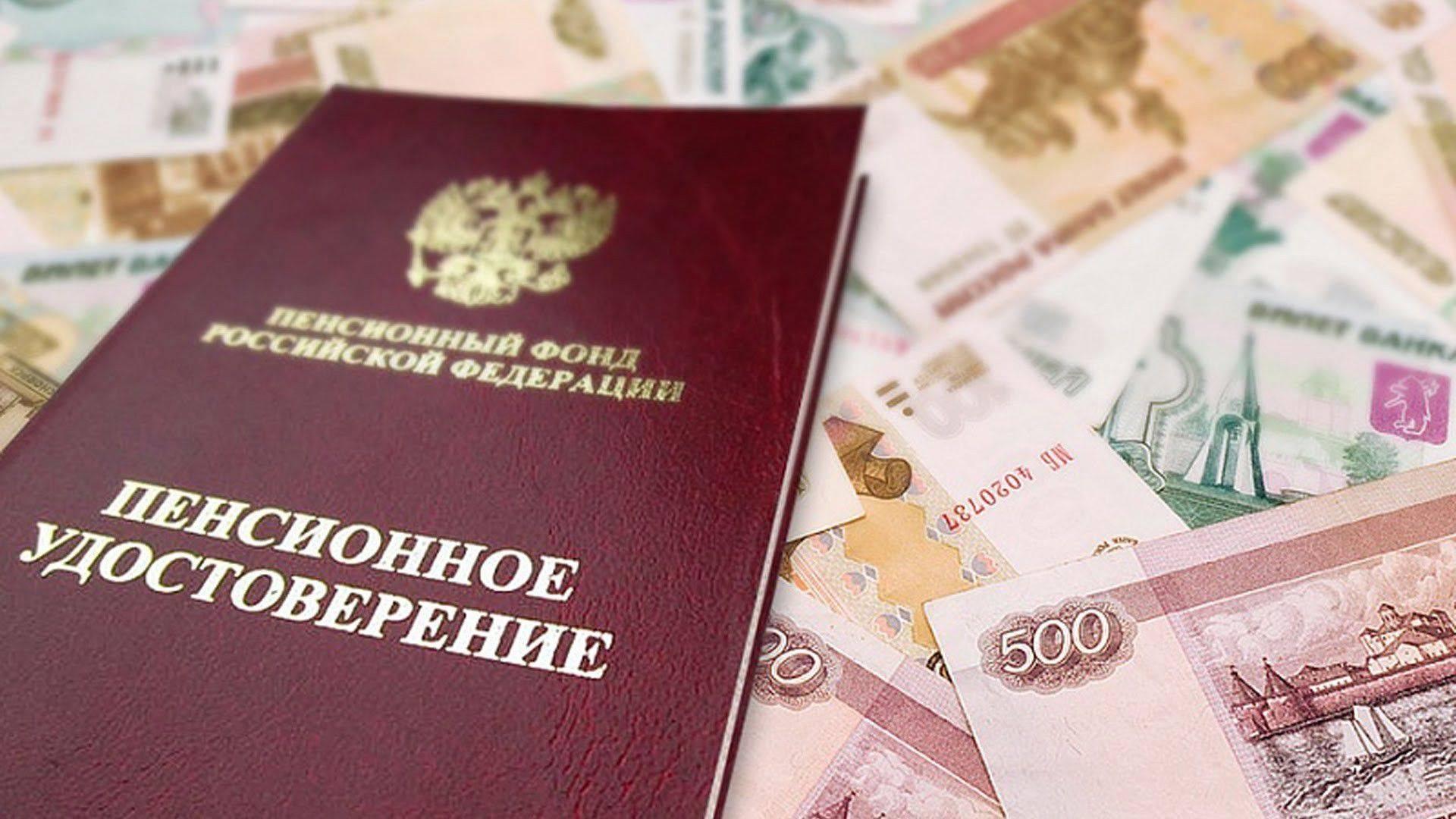 Юристы по пенсионным вопросам в санкт петербурге