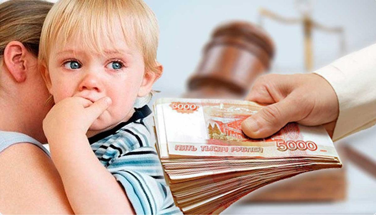 Консультация юриста по алиментам СПб бесплатно