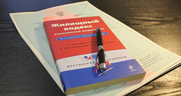 Юридическая консультация по жилищным вопросам СПб