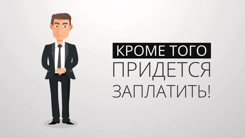 Срочная бесплатная консультация юриста онлайн
