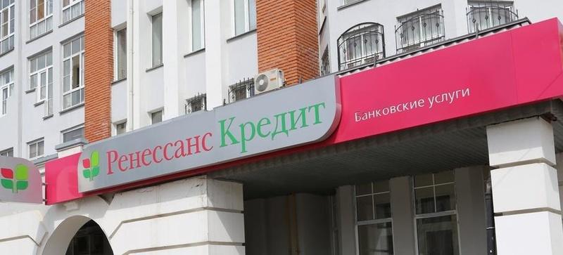 кредит до 50000 рублей сбербанк