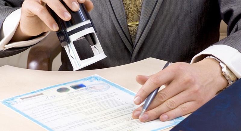 регистрация ип юрист