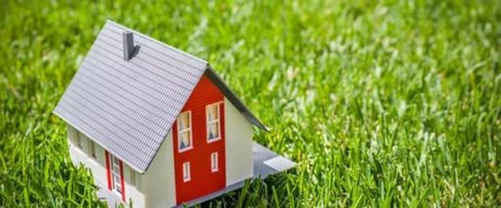 Как продать дом с участком