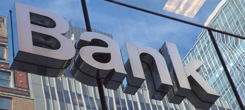 Азиатско тихоокеанский банк кредит наличными рассчитать