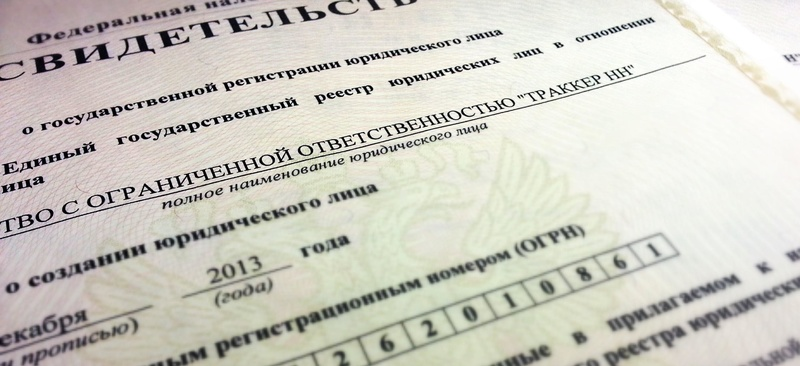 Регистрация ооо в спб под ключ заявление о регистрации фл в качестве ип